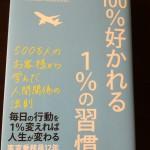2013092522090000.jpg