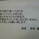 2013122313510000.jpg